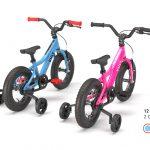 """Vuly 12"""" Wheel Bike Bld"""